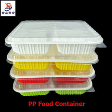 food grade colorful plastic divided food tray with lid