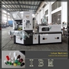 Made in China small size injection blow molding machine cost