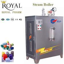 high efficiency steam boiler for pharmaceutical industry