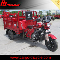 High quality moped cargo tricycles/200cc motor tricycle for cargo price