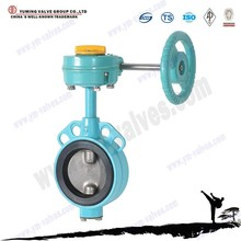 Worm gear operated DN1000 rubber seal wafer 1inch butterfly valve