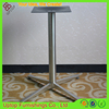 Brushed Stainless Steel Cafe Table Leg (SP-STL055)