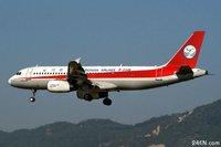 Air freight shipment agent to Port-au-Prince Haiti(PIP) from China Hongkong