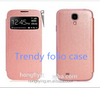 Soft phone case for Samsung S5 clear viewing window