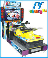 """Motion simulate racing game machine - 42"""" Full Motion Cabinet Snow Mobile"""
