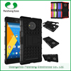 Best quality tire pattern TPU PC dual layer case stylish mobile cover for Micromax Yu Yuphoria