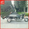 China factory Air-cooled/ water-cooled 150cc/200cc/250cc three wheel tricycle/cargo motor heavy duty on sale