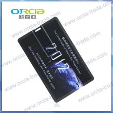 best price OEM slim business card usb 1gb, 2gb,4gb,8gb