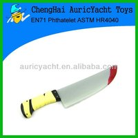 hot sell ancient chinese toys ZH0905567