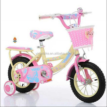 Hot sell fashion and safe style 12' 16' 20' kids bike/children bike /children bicycle