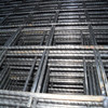 Popular Concrete Reinforcing Mesh For Sale (High Quality)