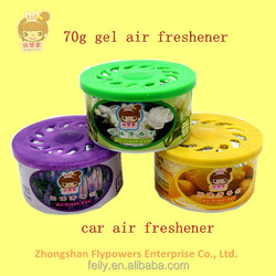 non-toxic air freshener for hospital air purifying ,odor remover