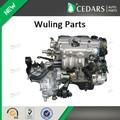 Wuling piezas del motor wuling