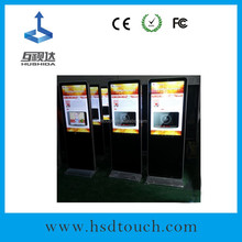 Chinese famous brand Hushida 65 inch high quality lcd advertising player free sex movie