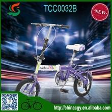 china wholesale folding baby bicycle / mini kid bike / children bicycle manufacture