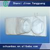 Air filtering compressed carbon air filter bag