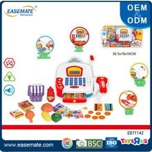 Smart-toys-educational-cash-register-for-kids.jpg_220x220.jpg