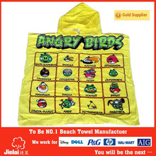 kids poncho hooded towel with printing