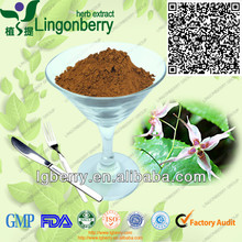10 years manufacturer Epimedium Grandiflorum Extract Icariin powder 10%-98% HPLC