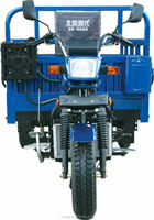 XIANDAI 250CC Water-cooled Three wheel motorcycle for cargo