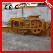 ZOONYEE good quality 13-40 t/h new continuous lump coal crusher