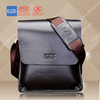 the most popular wholesale genuine leather briefcase men bag made in manufacturer