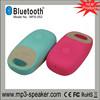 MPS-052 waterproof bluetooth wireless speaker