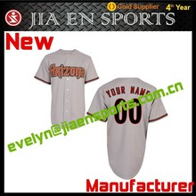 team high quality custom youth red pinstripe baseball jersey wholesale