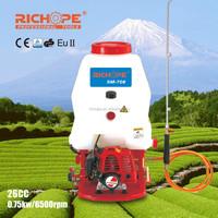 26cc good quality power sprayer item 708 chinese manufacturer