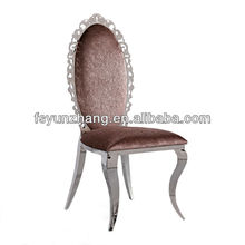 oval back stainless steel legs dinning chair