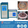 2015 China best seller supply high frequency gear optic axis induction surface hardening machine