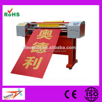 CE Certification Used Automatic Digital Banner Printing Machine Price