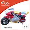 kids electric motorcycle mini moto mini cross bike from China