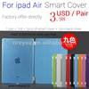 Smart Cover For iPad Air1 air2 with Back case ORE-IPA001C KIT Slim Magnetic PU Leather Stand Cases Covers