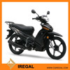 125cc cub promotional motorcycle product from chongqing china