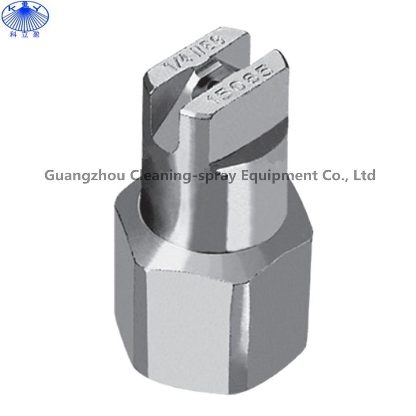 Weg series industrial water nozzle high pressure buy