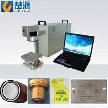 High Speed Galvanometer Laser Machine/Laser Marker/Engraving Tool