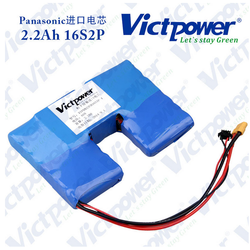 16S2P 60V 4.4Ah electric motorcycle battery with 18650 li-ion cells