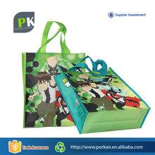 Eco Friendly Non Woven Bags in Dubai Gift Tote Bag