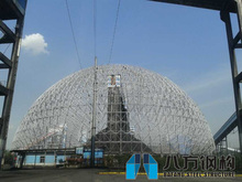 Coal storage fo power thermal plant by space frame structure from China Xuzhou,