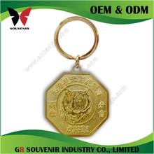 Cheap custom metal god bless this bus driver keychain