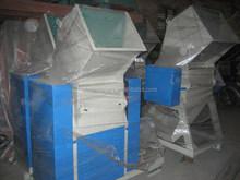 Plastic Film Crushing Machine