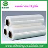 2015 nayanthara blue film video BOPP Thermal Laminating/printable water transfer film