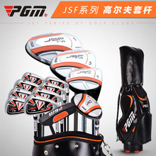 Men's Complete Golf Club Set With PU Golf Bag For Wholesale