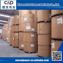 Wholesale High Quality High Precision Kraft Gummed Paper Tape