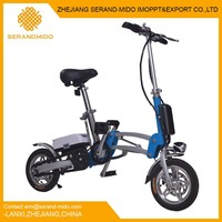 """12"""" small folding electric bicycle aluminum electric bike for kids"""