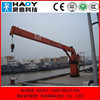 Marine crane floating crane barge with telescopic booms radio remote control for sale