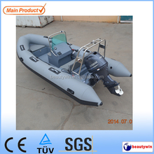 (CE) 470 boat v deep hull rib fiberglass fishing boat with optional outboard motor