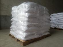 CAS 30525-89-4factory price high quality Paraformaldehyde