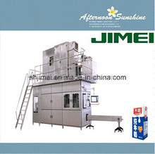 Long life milk/juice paper carton filling machine(Shanghai Jimei)